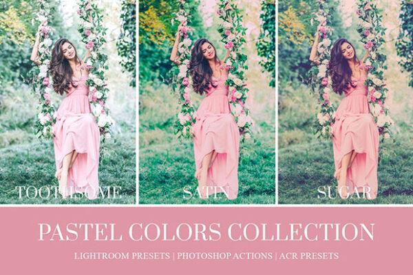 مجموعه 10 پریست رنگ اسپرت و عروسی اختصاصی لایت روم (2)